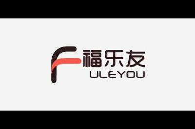 福乐友logo