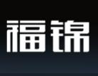 福锦家具logo