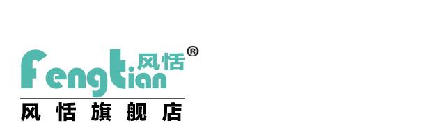 风恬logo