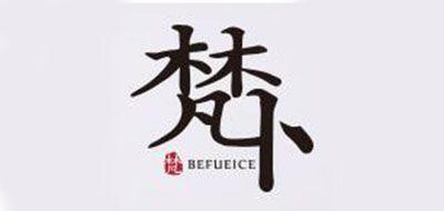 梵卜(BEFUEICE)logo