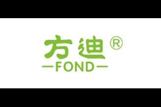 方迪(FOND)logo