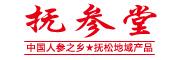 抚参堂logo