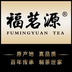 福茗源logo