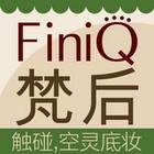 梵后logo