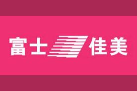 富士佳美logo