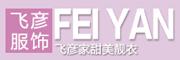 飞彦logo