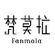 梵莫拉logo