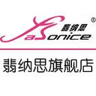 翡纳思logo
