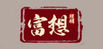 富想家居logo