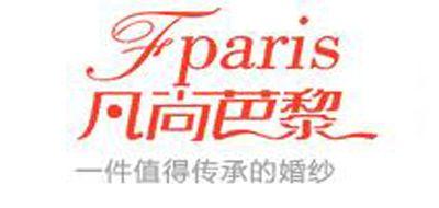 凡尚芭黎logo