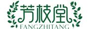 芳枝堂logo