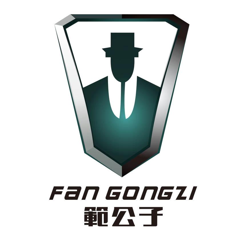 范公子logo