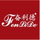 奋利德logo