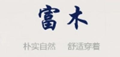 富木logo