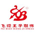 飞镖王子logo