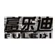 富乐迪logo