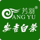 芳羽茶叶logo