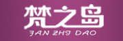 梵之岛logo