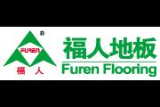 福人(FUREN)logo