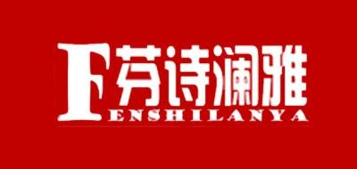 芬诗澜雅logo