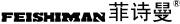 菲诗曼logo