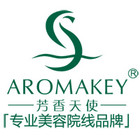 芳香天使化妆品logo