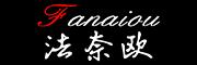 法奈欧logo