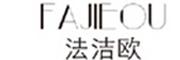 法洁欧logo