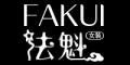 法魁logo