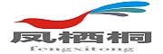 凤栖桐logo