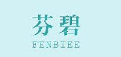 芬碧logo