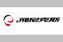 飞尼克斯logo