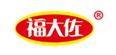 福大佐logo