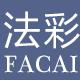 法彩logo