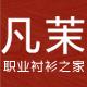 凡茉logo