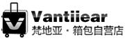 梵地亚logo