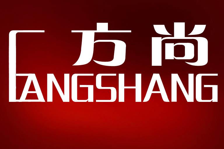 方尚logo