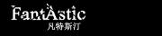 凡特斯汀logo