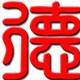 菲力德logo