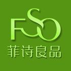 菲诗良品logo