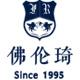 佛伦琦logo