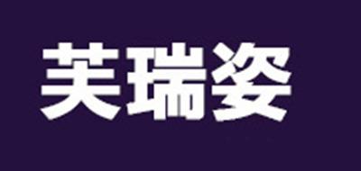 芙瑞姿logo