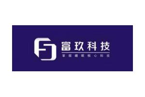 富玖logo