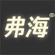 弗海logo