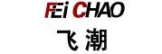 飞潮logo