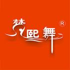 梵熙舞logo