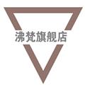 沸梵logo