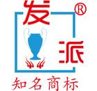 发派logo