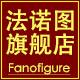 法诺图logo