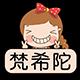 梵希陀化妆品logo